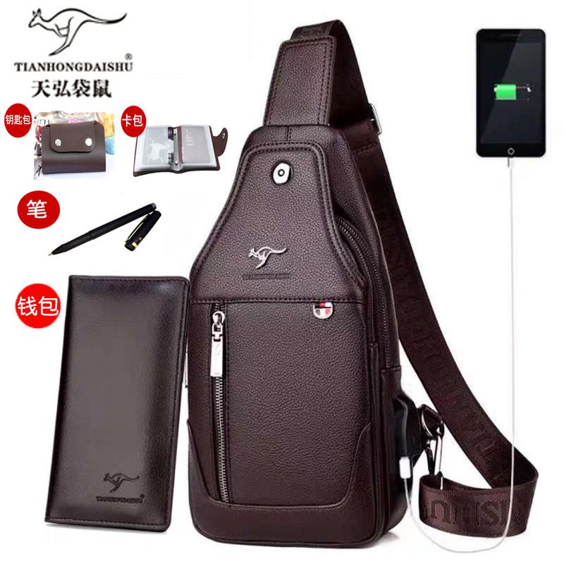 Повседневные мужские сумки Артикул 546941755491