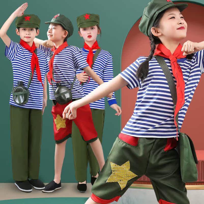 子供の雷鋒の公演服セットの海魂のシャツの赤い星がきらきらと合唱して服装の小学生の赤いネッカチーフの軍服を上演します。