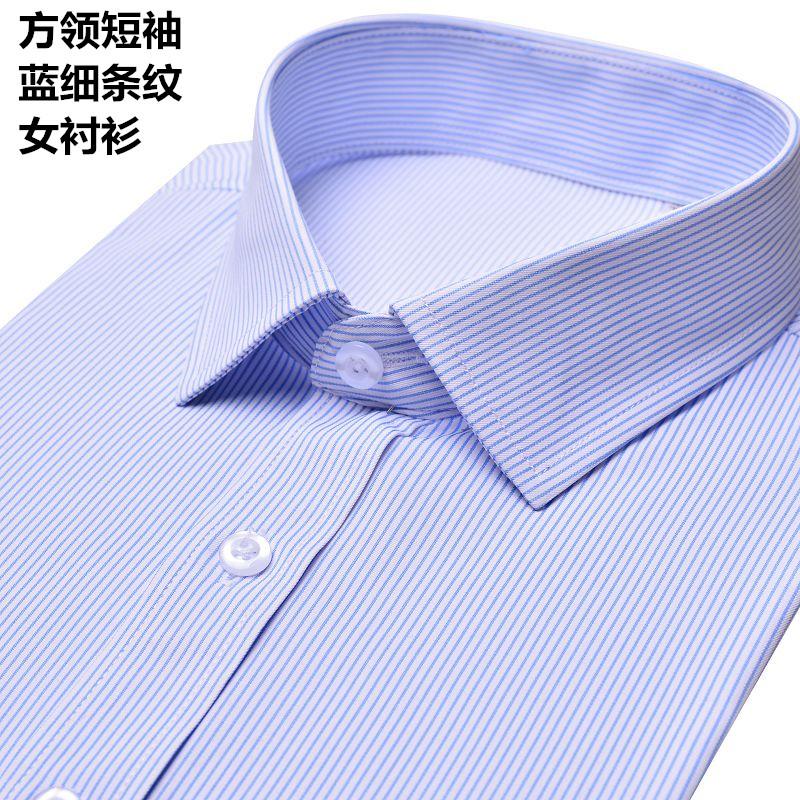 Summer blue Pinstripe womens short sleeve workwear shirt bank professional dress square collar large size workwear half sleeve shirt