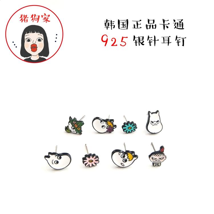 The original 2 crown shop [pig and dog home] South Korea directly sent Finland Moomin sliki Yamei 925 Earrings