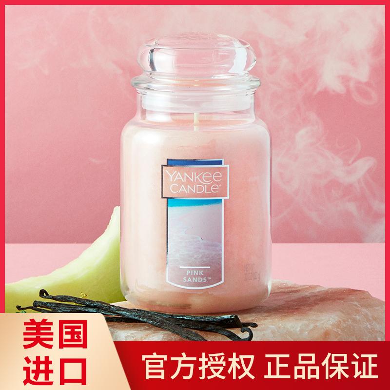 Yankee Candle扬基蜡烛进口家用香氛精油无烟香薰蜡烛浪漫礼物