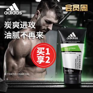 adidas阿迪达斯男士洗面奶男专用控油去黑头补水洁面乳护肤品套装价格