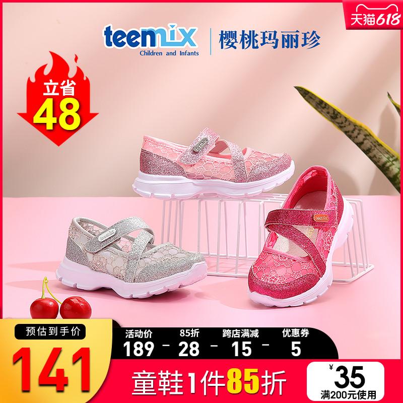 天美意童鞋女童玛丽珍单鞋公主鞋春夏季中小童透气网鞋儿童运动鞋