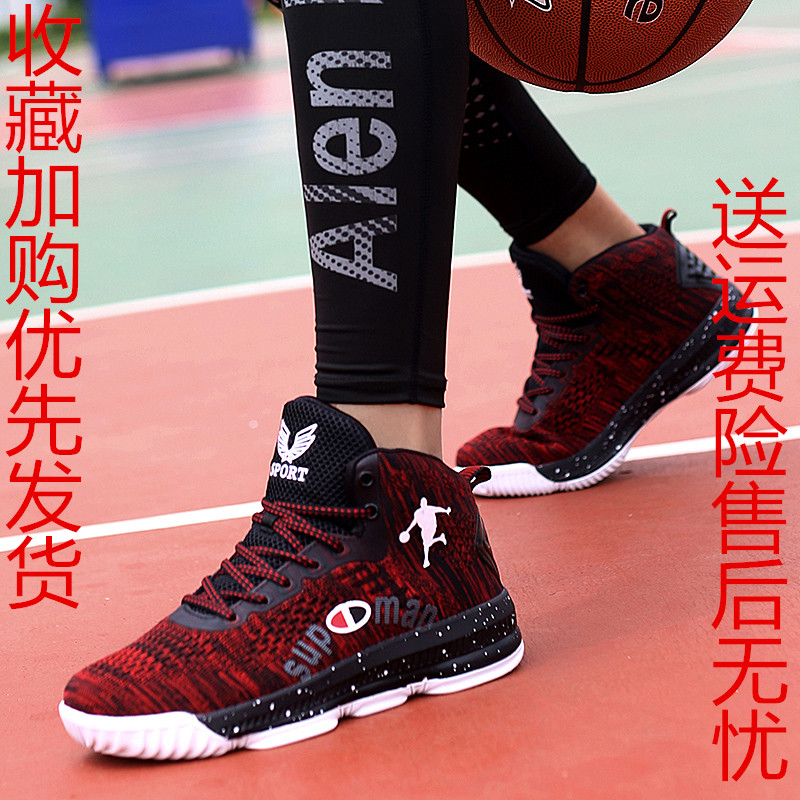 Richie Jordan Boys basketball shoes high top 2020 spring and autumn 12 breathable 10 boys sports shoes 15 year old boy