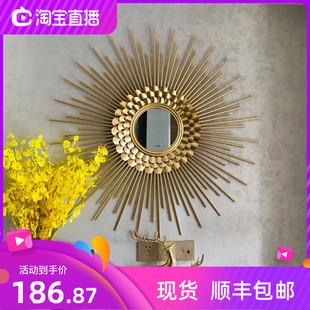 饰餐厅轻奢墙面镜子铁艺装 饰镜背景墙美式 玄关 欧式 太阳镜壁挂装