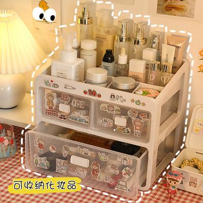 ins桌面收纳盒 护肤化妆品学生抽屉式梳妆台宿舍神器书桌上置物架