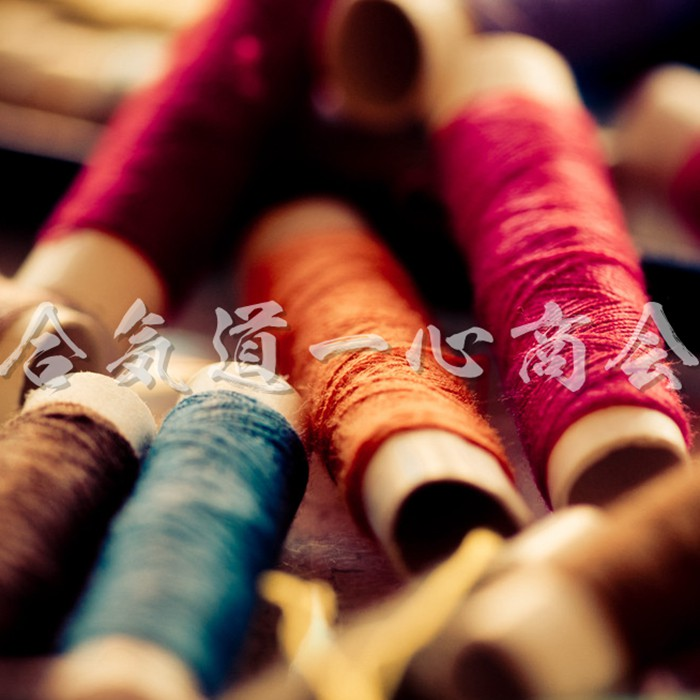 Сделано в китае военный реквизит дорога одежда , юбка Hakama вышитые слова служба / менеджер рука сделать / координировать сделано в китае военный реквизит площадь продажа