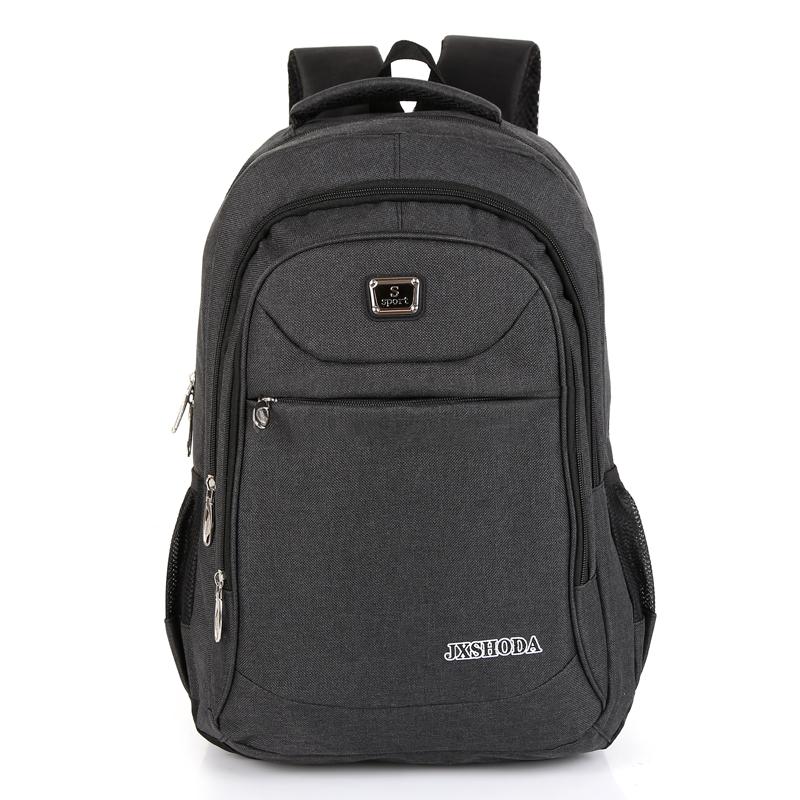 休闲背包男双肩包时尚潮流青年旅行户外轻便学生书包大容量电脑包