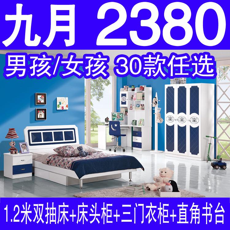 Ребенок мебель набор сочетание мальчик девушка подростков спальня установите детская кроватка ребенок дом четыре части