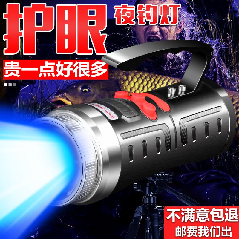 夜钓灯蓝光钓鱼灯1000W超亮强光手电筒氙气大功率台钓夜光激光炮