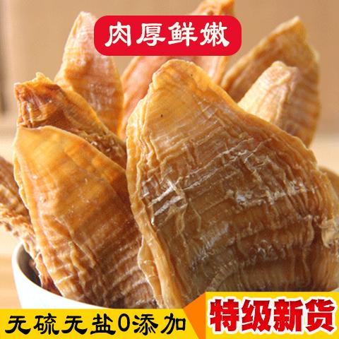 农产品干笋尖特级农家竹笋干黄山四川浙江特产250g纯天然野生新鲜