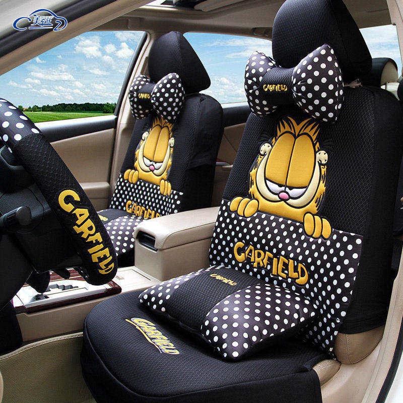 加菲貓車墊子四季 小車座墊 全包圍 汽車坐墊可愛 女