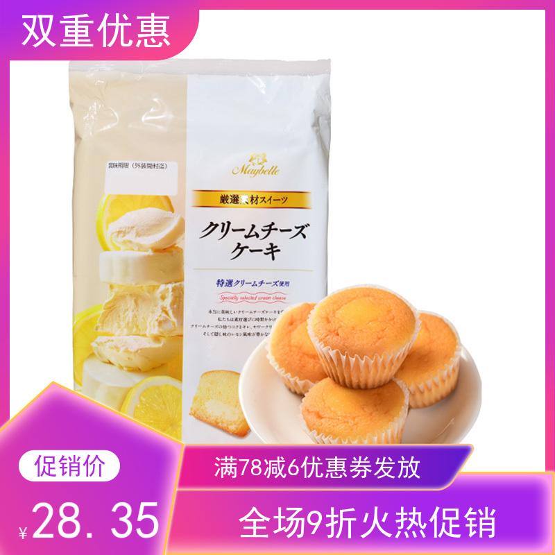 新商品の中スポンジケーキドーナツ日本の輸入クリームチーズ味チョコレート味栄養朝食