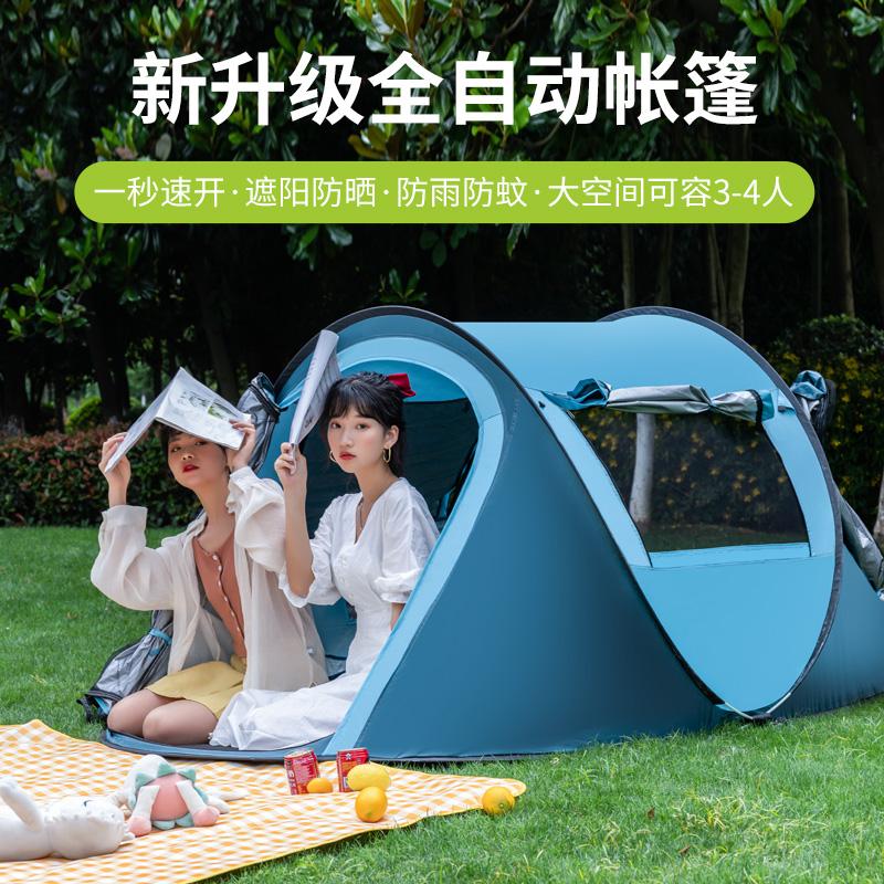全自动户外野营加厚速开简易帐篷