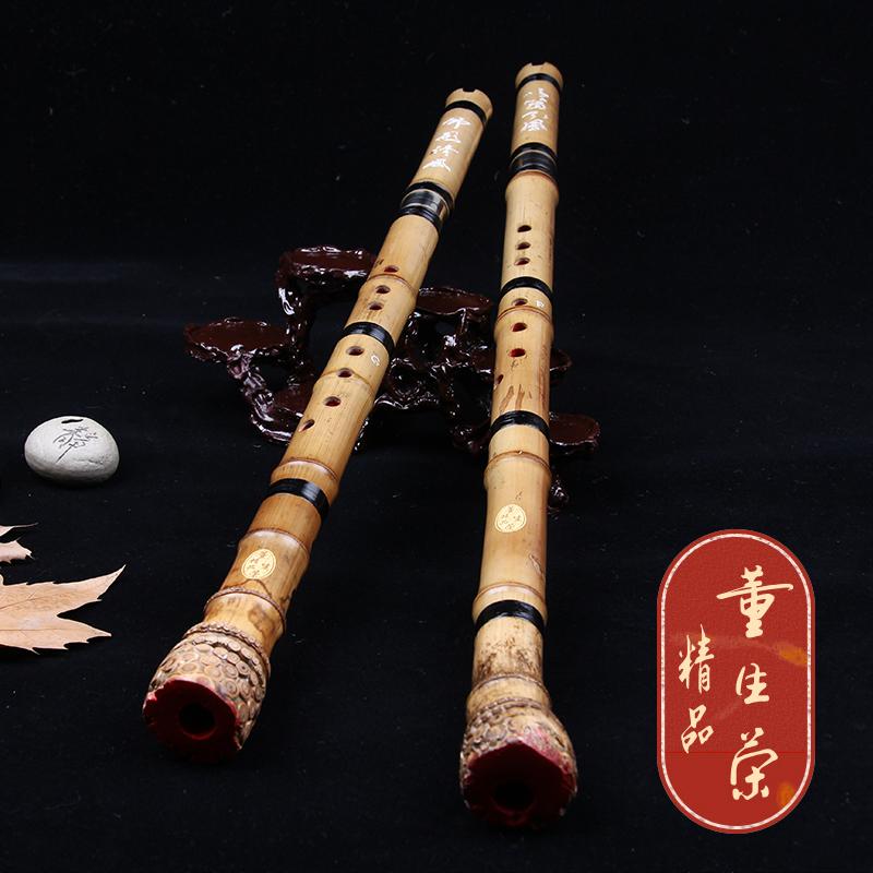 灵韵董生荣南箫尺八六孔两节整节大头箫竹根箫接铜毛金竹民族乐器