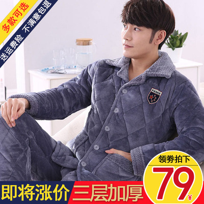 Men's pajamas winter thickening and velvet three-layer quilted coral velvet flannel autumn and winter warm home service suit