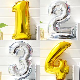 16寸金色字母加厚铝膜数字母婚房布置生日快乐派对结婚礼用品气球