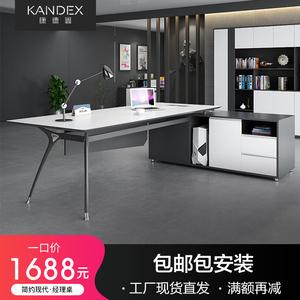 简约现代单人办公桌白色老板桌时尚创意大班台总裁桌经理桌主管桌