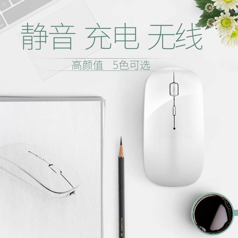 typec蓝牙无线鼠标可充电式静音男女生适用苹果mac小米笔记本电脑图片