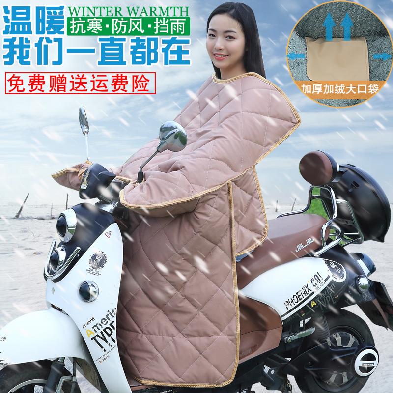 10月17日最新优惠电动车挡风被冬季加绒加厚加大电瓶踏板摩托防风雨罩电车保暖2019