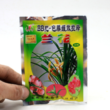 Orchid fertilizer Clivia BB fertilizer particle release fertilizer Clivia orchid special fertilizer 50g