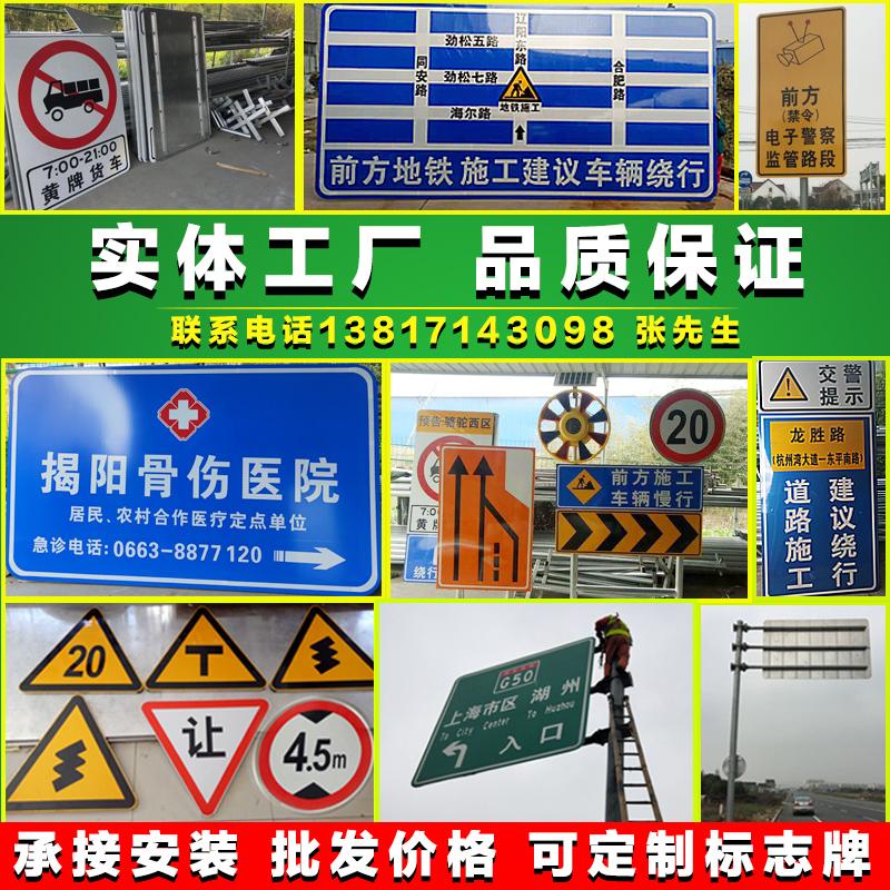 限速5公里 限高 交通标志牌 定制危险禁烟警告三角道路安全指示牌
