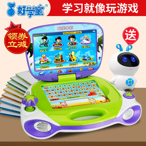 好学宝早教机宝宝点读学习机幼儿童宝贝电脑学龄前护眼平板小天才