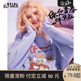 【预售】妖精的口袋港风加绒连帽卫衣女2020秋季网红ins圆领上衣