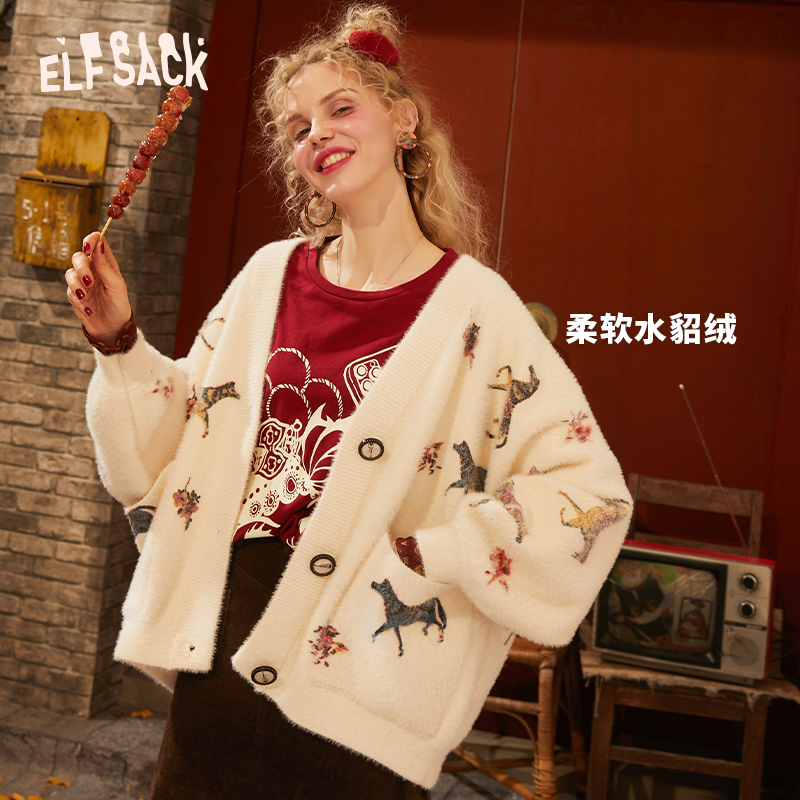 Goblin's pocket white New Year's sweater coat 2020 spring new women's loose outside wear a versatile knitted cardigan