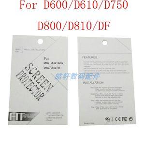 单反相机屏幕PET高清贴膜适用于尼康D600/D610/D750/D800/D810 DF