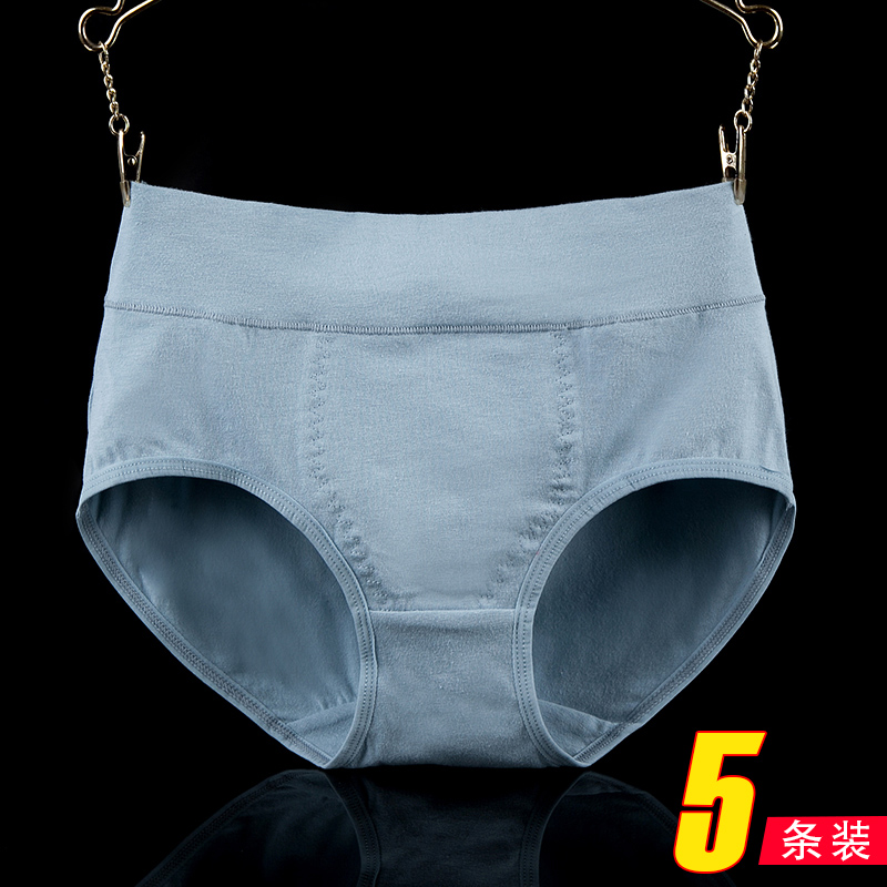 Underwear womens pure cotton antibacterial high waist abdomen easy to wash, cotton traceless black, autumn and winter waist breathable