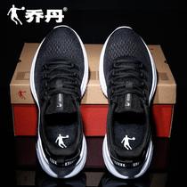 春夏季新款透气休闲账动鞋男士正品网面学生跑步鞋子2019特步男鞋