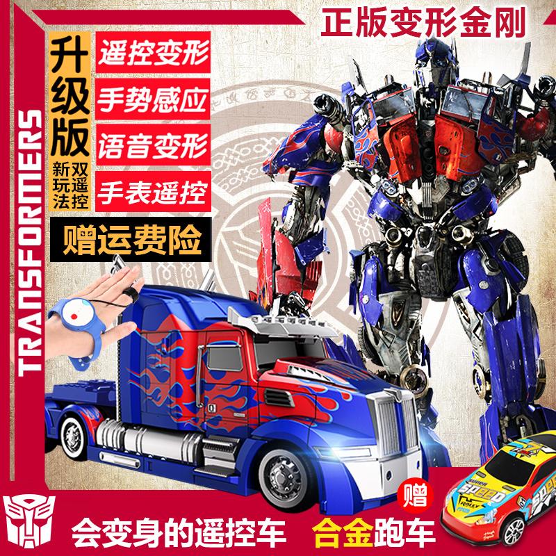 Коллекции на тему роботы Трансформеры Артикул 563931920746