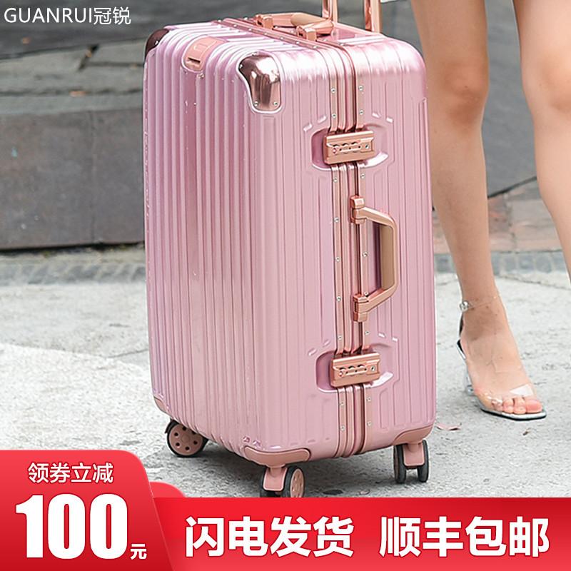 冠锐铝框拉杆箱行李箱男女学生20寸登机箱万向轮旅行箱24寸密码箱