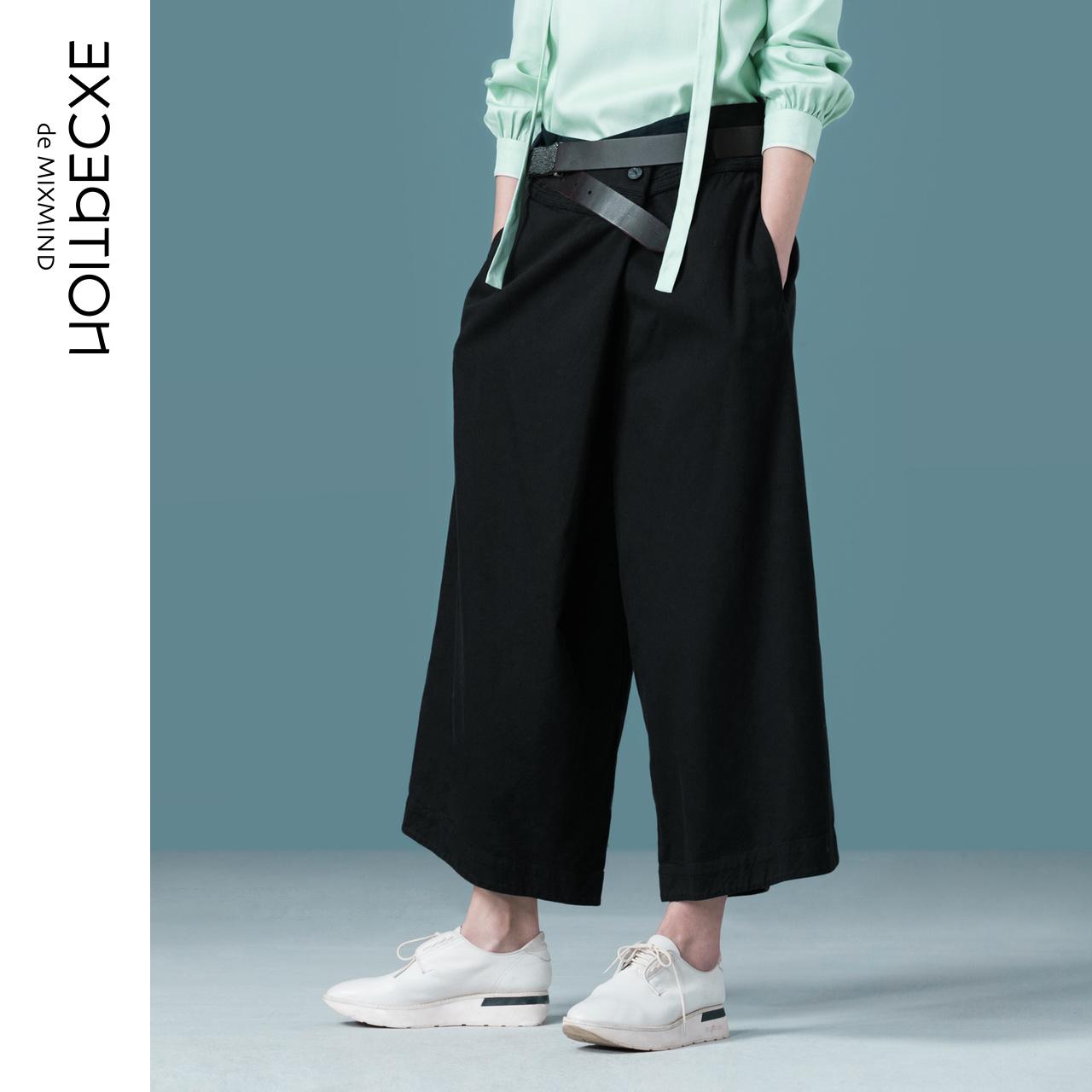 EXCEPTION例外 经典丝绵长裤 女装阔腿裤七分裤垂感宽松休闲女裤