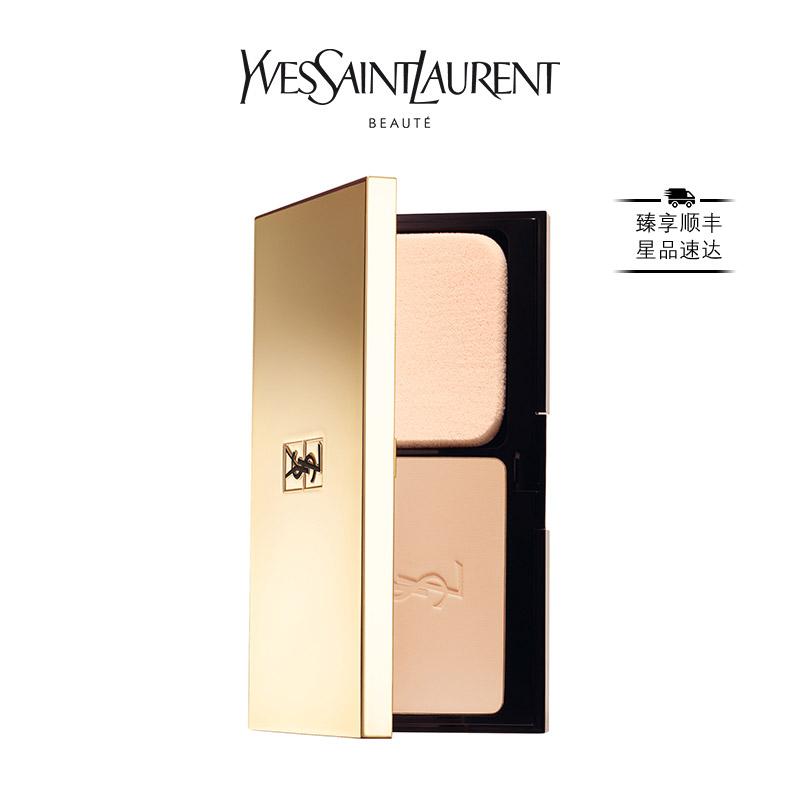 【618预售】YSL圣罗兰新明彩丝柔粉饼 粉芯控油妆效净透定妆图片