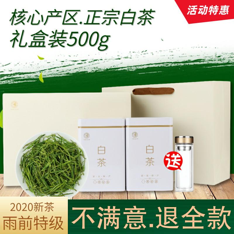Белый чай Анжи Артикул 562662081846