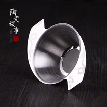 Creative 304 stainless Steel Tea leakage set Filter Tea Kung Fu Tea Sets Accessories tea Leakage Frame Tea filter