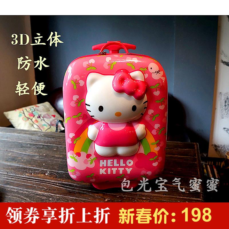 Super light children cartoon cute baby travel luggage trolley toy bag Korean children girl Princess 16 inch