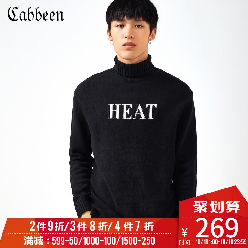 卡宾男装字母高领套头名族风针织衫2018秋季新款长袖毛衣潮牌A