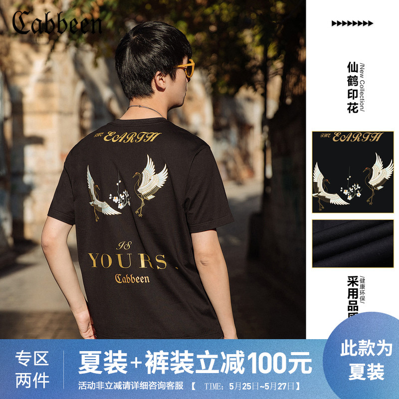 Cabin men's black round neck short sleeve T-shirt 2020 summer new crane print loose Chinese style T-shirt trend H