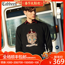 Carbine men's fashion animal embroidery shirt round neck long-sleeved sweater autumn new Hong Kong style capless pullover clothes A