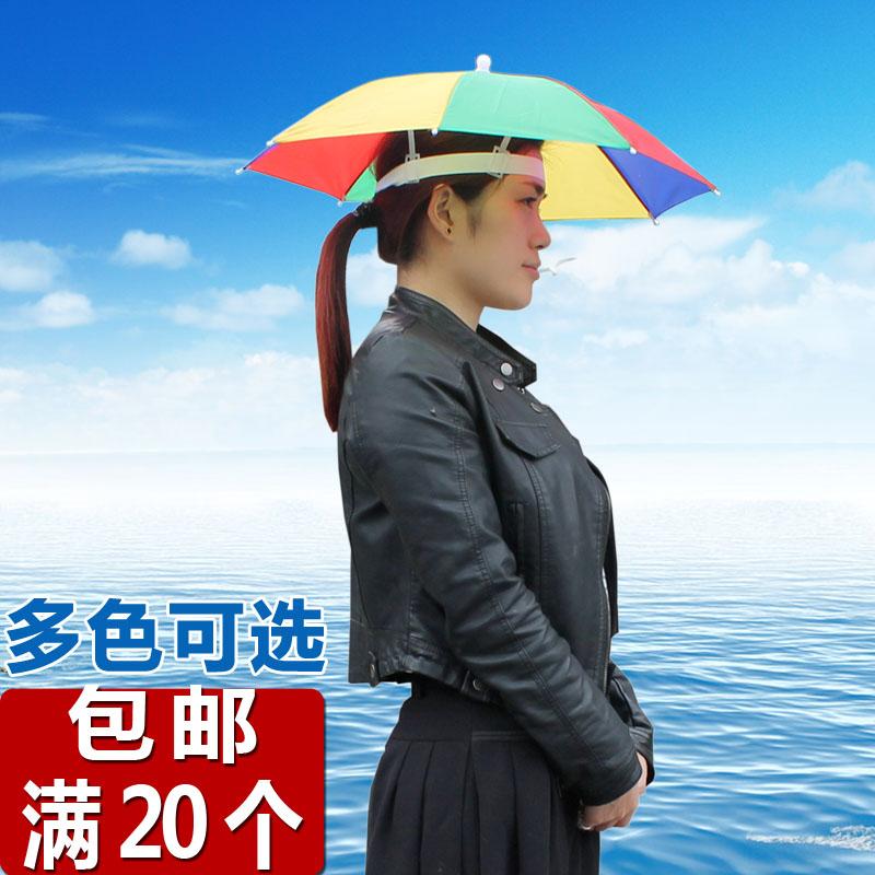 3.50元包邮环卫帽子伞务农头戴采茶叶晴雨伞帽
