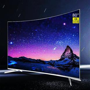 米4K超高清75英寸液晶电视7075 100寸智能语音全面屏