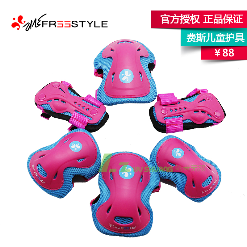 Freestyle Firth skateboard bicycle protector set knee protector palm protector elbow roller skater protector