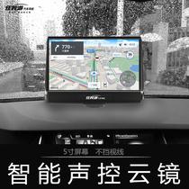 车载导航仪声控便携流动测速行车记录仪倒车影像蓝牙免提远程监控
