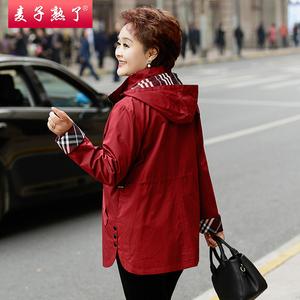 妈妈2019新款秋装外套阔太太风衣洋气老人奶奶上衣棉服中年女装冬