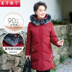 红色本命年中老年羽绒服女洋气外套新款中年人妈妈冬装棉袄秋棉衣