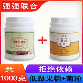 益生元低聚果糖粉进口菊粉可搭益生菌大豆乳果糖膳食纤维非便秘丸图片
