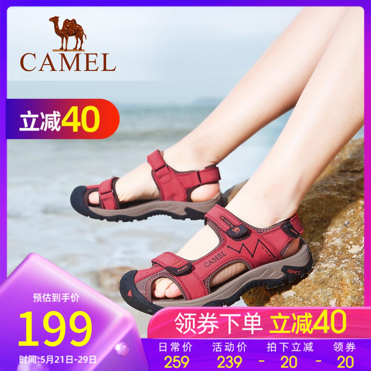 骆驼凉鞋女2020夏季户外真皮学生平底运动凉鞋女士包头沙滩鞋女鞋图片